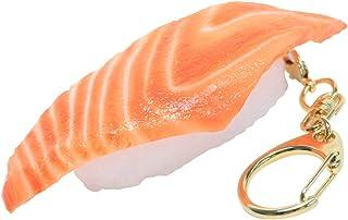 食品サンプル キーホルダー サーモン 寿司 リアル