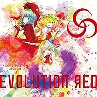 Evolution RED(ALiCE'S EMOTiON)