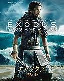 エクソダス:神と王 2枚組ブルーレイ&DVD(初回生産限定) [Blu-ray]