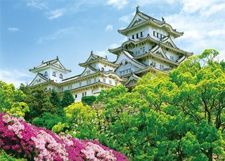 Azalea blooms  Verse  1000 Small piece of Himeji Castle specialties Four Seasons (38cm x 53cm, corresponding panel No.5B) (japan import)