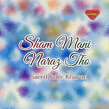 Sham Mani Naraz Tho