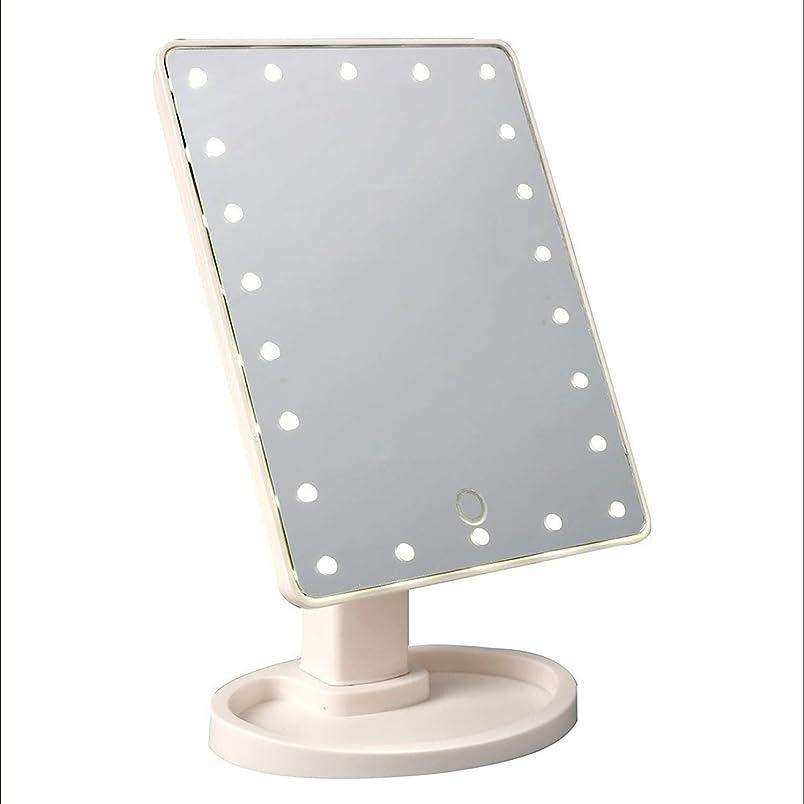 変成器手書き戸惑うSDFDP カウンターバニティミラー照明付き化粧バニティミラータッチスクリーン調光では22個のLED 360°回転卓上化粧鏡バニティミラー (Color : White, Size : 6.7x10.6x6.2 in)