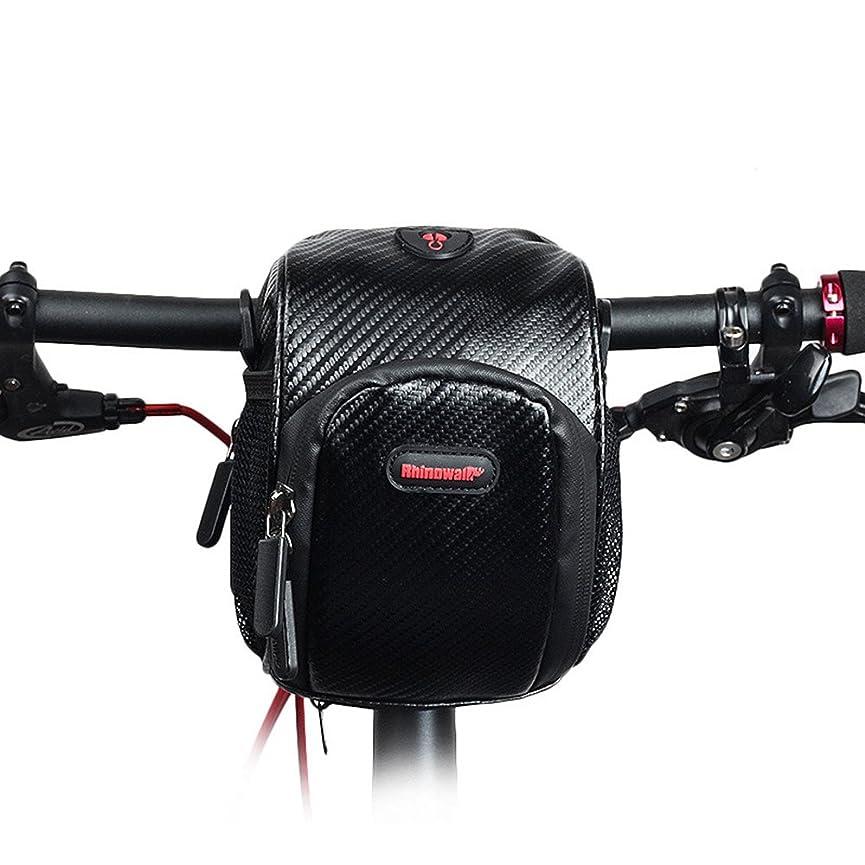 ささいなゆり壊れたバイクバッグバイクハンドルバー防水ロードバイクサドルバッグバイクフレームバッグバイクバスケットバッグ自転車バッグ専門のサイクリングアクセサリー