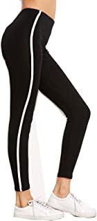 Black Striped Side Leggings (Black, L)