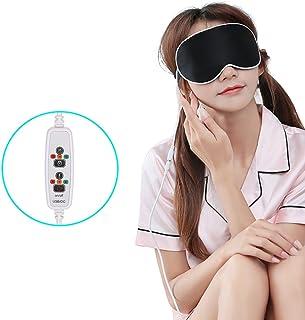 RC アイマスク 温冷両用アイマスク 立体型 軽量 柔らかシルク質感 ホットアイマスク 圧迫感なし USB電熱式ヒーター タイマー設定 温度調節 繰り返し 疲労癒し 洗える (ブラック)