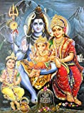 Lord Shiva Family Poster with Glitter-reprint on paper-(20X16 inches)