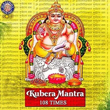 Kuber Mantra - 108 Times