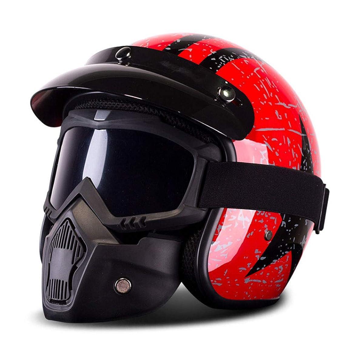 日付持ってるくすぐったいYangMi ヘルメット- レトロハーレーオートバイ機関車電気自動車ヘルメット男性と女性マスクヘルメットと米国キャプテン (色 : Red mask, サイズ さいず : 25x24x24cm)