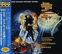 007/ダイアモンドは永遠に オリジナル・サウンドトラック