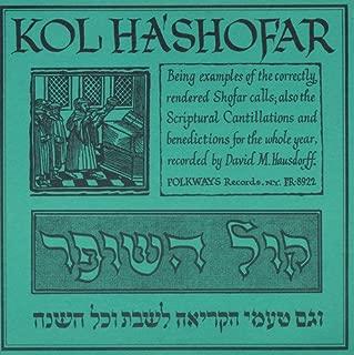 Kol Ha'shofar Call of the Shofar