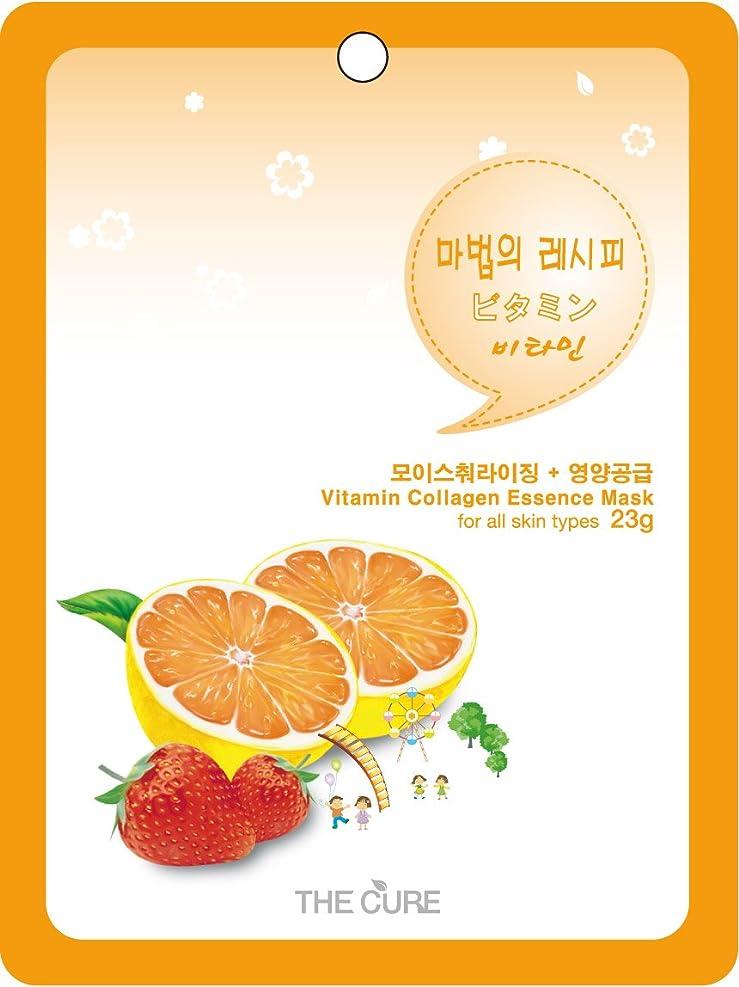 ダイヤモンドマスタード援助ビタミン コラーゲン エッセンス マスク THE CURE シート パック 100枚セット 韓国 コスメ 乾燥肌 オイリー肌 混合肌