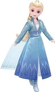 ディズニー プレシャスコレクション アナと雪の女王2 エルサ