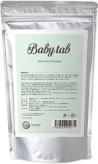 【ベビタブ 】 重炭酸 中性 入浴剤 沐浴剤 100錠入り(無添加 保湿 塩素除去 ビタミンC)赤ちゃん ベビーから使える