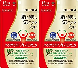 【2個セット】メタバリア プレミアムS 120粒