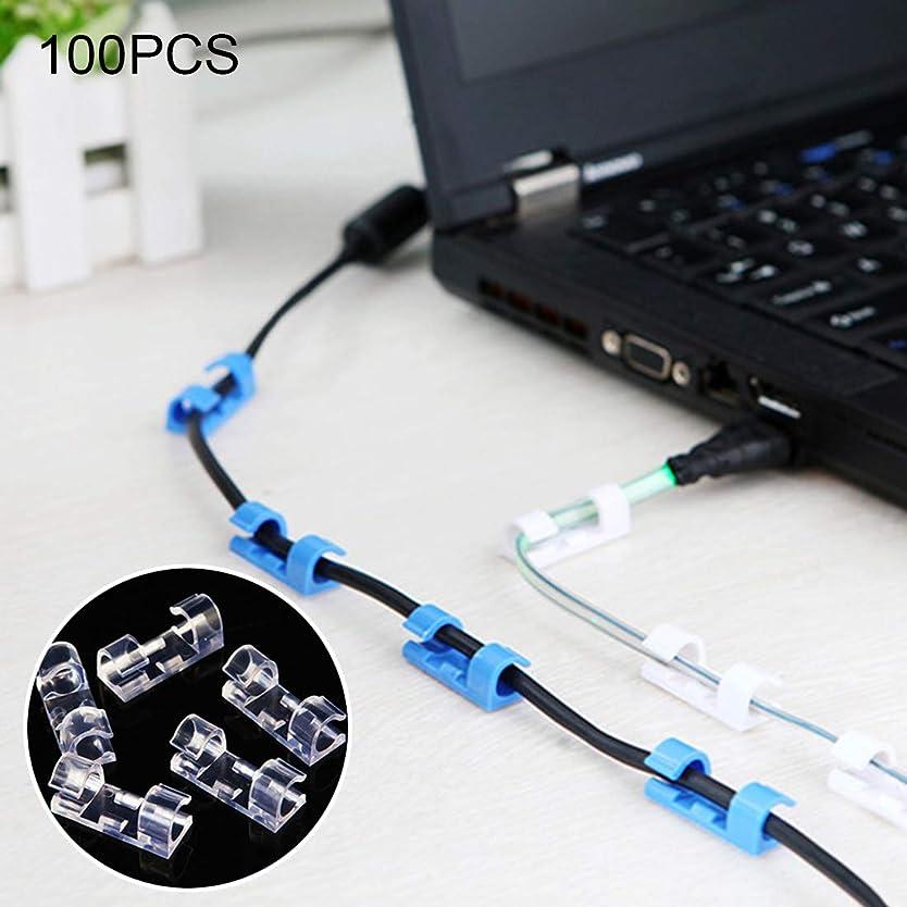アクセルおもちゃ洗練WTYD コンピューターネットワークアクセサリー 100 PCSケーブル固定クリップ·ワイヤー·オーガナイザー、接着性ランダムカラーデリバリー コンピューターネットワーク用