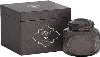 Bakhoor Dukhoon Al Jazeera (70 gm)   Middle Eastern Incense Shavings   Ornamental Container and a Scooping Spoon, Housed in Luxury Hard-case Gift Set Box   by Artisan Swiss Arabian Oud Fragrances