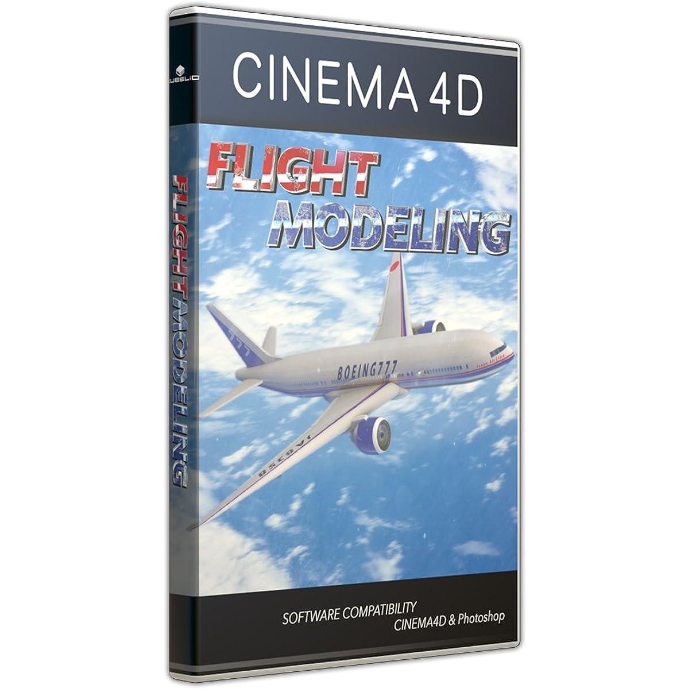 ほんのエンターテインメント不毛CINEMA4D FlightModeling