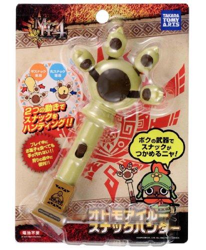 Monster Hunter 4 Otomo Airou snacks Hunter (japan import)