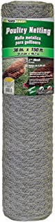 YARDGARD 308495B Fence, 150 Foot, Silver