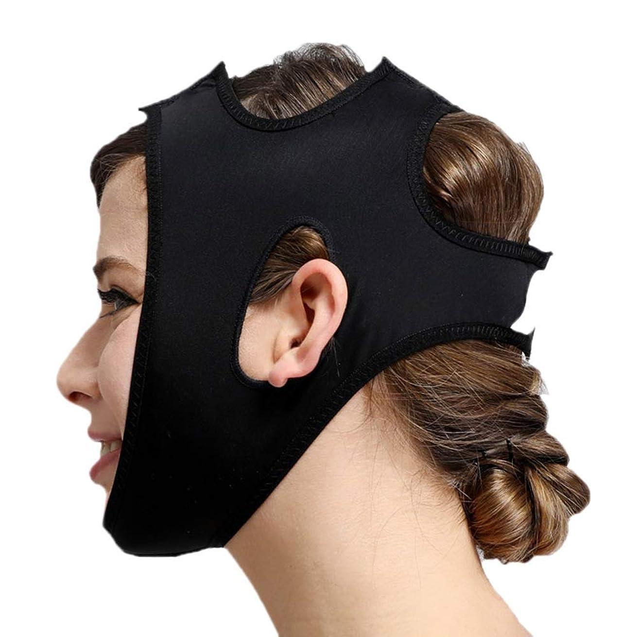 有望宿悪のフェイススリミングマスク、快適さと通気性、フェイシャルリフティング、輪郭の改善された硬さ、ファーミングとリフティングフェイス(カラー:ブラック、サイズ:XL),黒、L