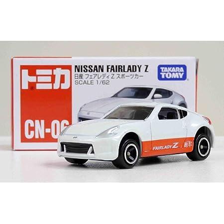 中国限定トミカ (CN-06) 日産フェアレディZ スポーツカー (NISSAN・ニッサン) 日本非売品(日本語パッケージ) タカラトミー