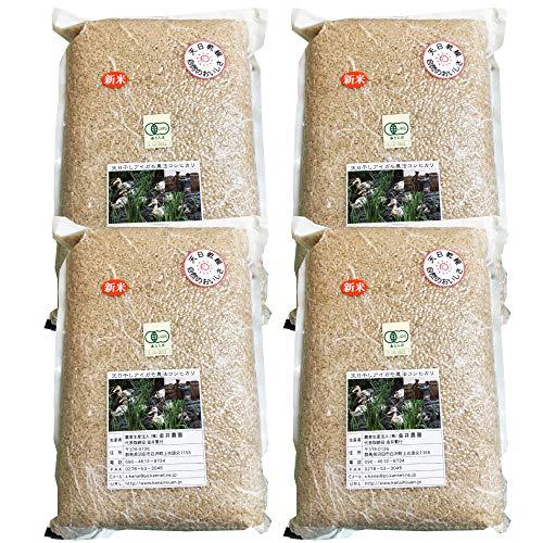 群馬県 金井農園の無農薬有機玄米 - 金井さんの天日干し合鴨農法玄米20kg(5kg×4袋) 有機玄米コシヒカリ 昔ながらのはさかけ天日干し・籾(もみ)貯蔵