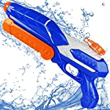 MOZOOSON Pistola de Agua de Juguete para Niñas de Niños, Potente Chorro de Agua con un Alcance Largo 33ft, Water Pistol Gun para Batalla de Agua, Fiestas de Verano al Aire Libre, Capacidad de 650ml