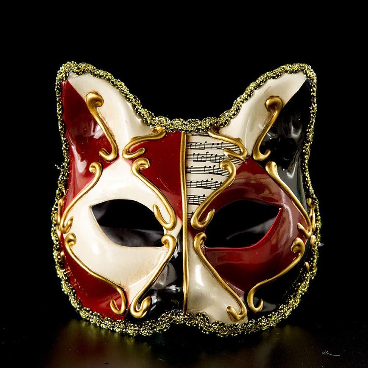 何故なのパントリー下にマスクベネチアン子猫マスク子供仮装ボールパーティー,赤