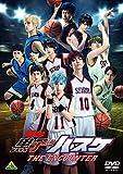 舞台 「黒子のバスケ」 THE ENCOUNTER DVD