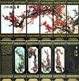 Yuyi Mini Room Divider, Chinese Vase Companion, Chinese Art Lacquerware-Pattern: Spring Plum, CHD Series