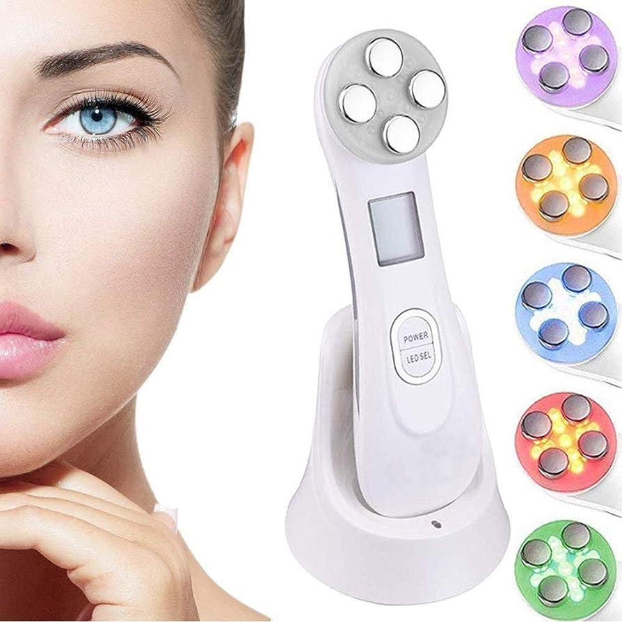 プライムバッフルアスペクト美容機、脂肪燃焼マシン、しわマシンを削除し、機械、リフト、アンチエイジング、皮膚引き締め、洗顔、多機能スキンケアスパ美容機器を引き締め肌を持ち上げるEMSフェイス (Color : 白)