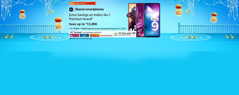 amazon.in - Up To ₹13000 off on Xiaomi SmartPhones