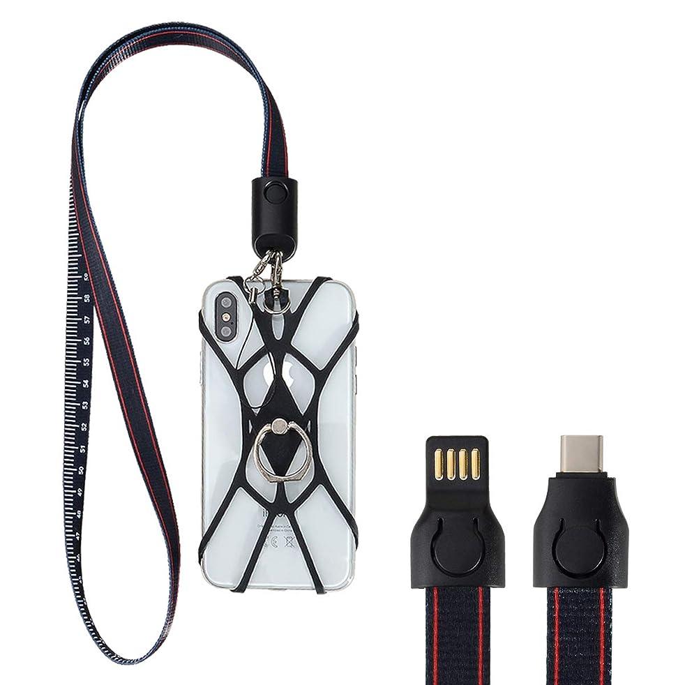 アリーナ即席整理するネックストラップ 充電ケーブル SHANSHUI シリコンゴムカバー 落下防止 Type-C ロング スマホ micro usb 急速充電 データ転送 メジャー ブラック