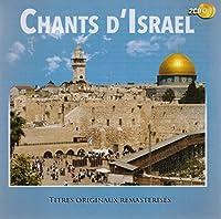 Chant D'israel
