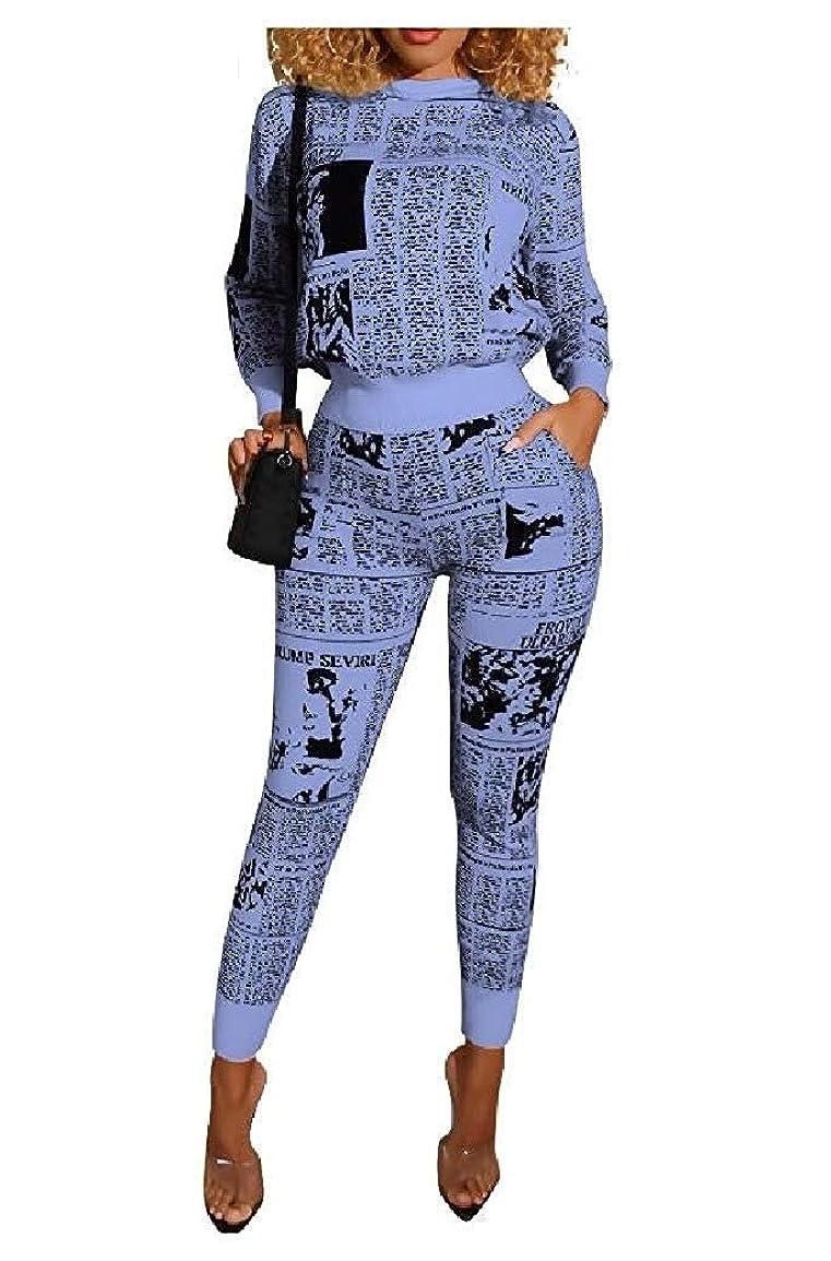 閉じ込める最適一緒レディースニュースプリント カジュアルな長袖トップスジャケットとスウェットパンツセット AS1 US S=China M
