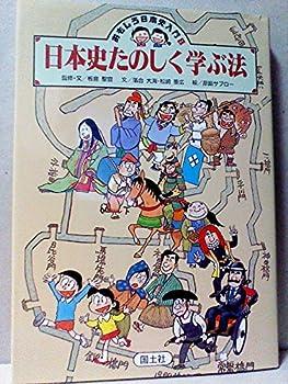 Tankobon Hardcover ?????????? (?????????) Book