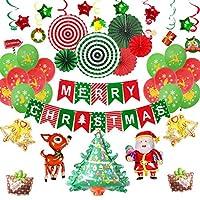 Adomi クリスマス 飾り付け バルーン 風船 MERRY CHRISTMAS 装飾 クリスマス ガーランド クリスマスパーティー 祝い風船 バルーンアーチ バルーンセット 42個セット