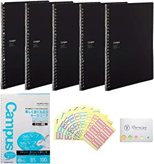 Kokuyo Campus Smart Ring Biz Binder with Documents and Business Card Pocket- B5-26 Rings Black x 5 and Pre-Dotted Loose Leaf Paper and Color Index and Original Sticky Note Set (Black)