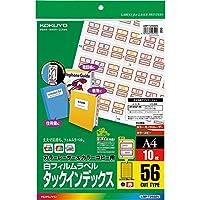 コクヨ カラーレーザー カラーコピー タックインデックス フィルムラベル 中 赤 LBP-T2592R Japan