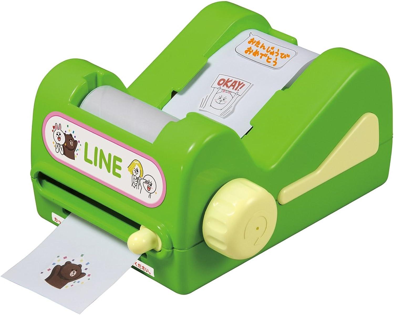 LINE OFFLINE message seal manufacturer (japan import) B00B4N128Q | New Products