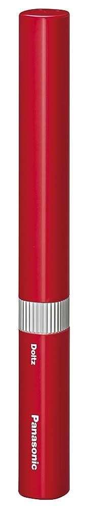 広がりうぬぼれたドルパナソニック 電動歯ブラシ ポケットドルツ 赤 EW-DS1B-R