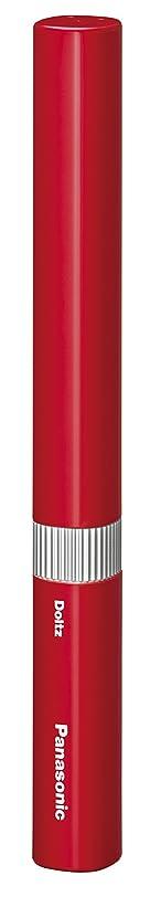 キャプチャーすでにスーパーパナソニック 電動歯ブラシ ポケットドルツ 赤 EW-DS1B-R