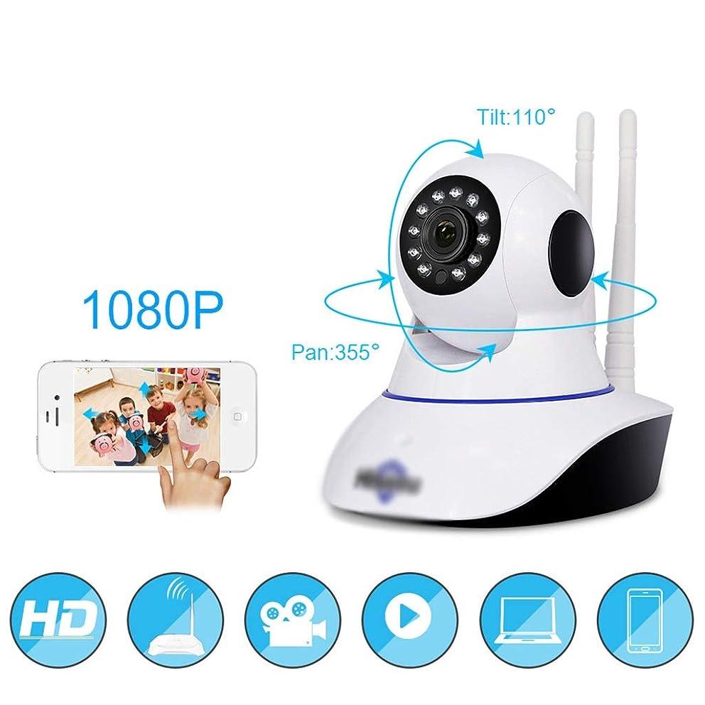 受け皿どんなときも樫の木カメラ WiFiワイヤレス監視カメラ携帯電話リモートインテリジェントネットワーク1080 P HDカメラベビーモニター カメラ