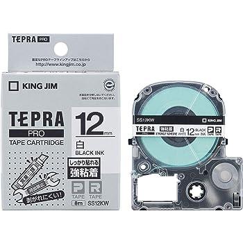 キングジム テープカートリッジ テプラPRO 強粘着 12mm SS12KW 白 [並行輸入品]
