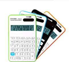 $48 » Calculator 12 Digit Large Display Calculator Solar Battery LCD Display Office Calculator Electronic Desktop Calculator Standard Calculator (Color : Orange)