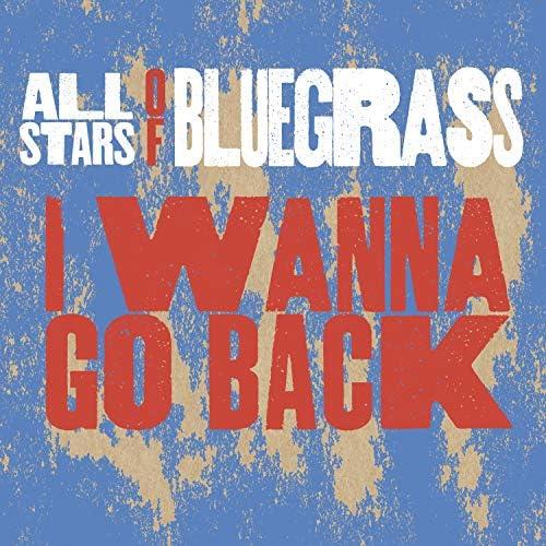 Phil Leadbetter and The All Stars of Bluegrass feat. Alan Bibey, Steve Gulley, Robert Hale, Phil Leadbetter & Steve Wariner