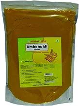 Ambehaldi - Wild Turmeric Powder - 1kg for Skin Care, Metabolism and Anti-inflammatory