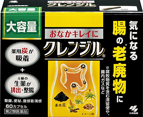 【第2類医薬品】クレンジル 大容量 60カプセル