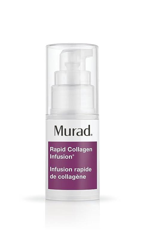 することになっているなめる透明にMurad Rapid Collagen Infusion