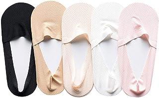Arichtop 10 Pares de Calcetines de Corte bajo de Seda de Verano para Mujer, Calcetines Antideslizantes, Boca Baja, Calcetines Invisibles de Corte bajo Invisibles, Color Aleatorio